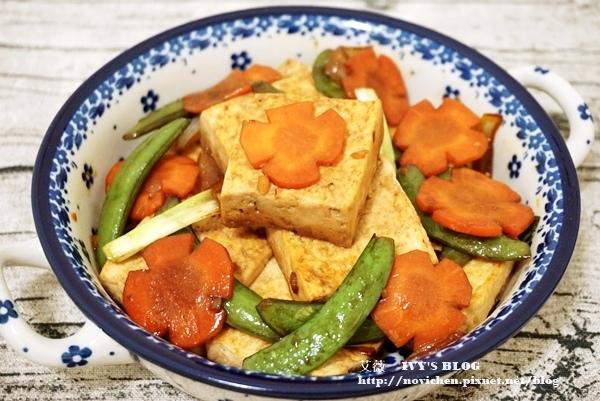紅燒豆腐_1.JPG