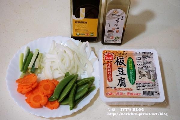 紅燒豆腐_2.JPG