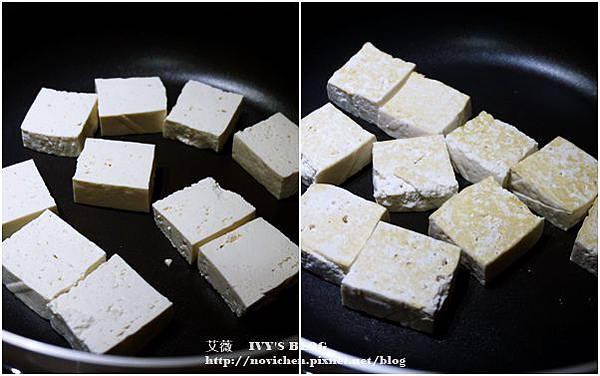 紅燒豆腐_5.jpg