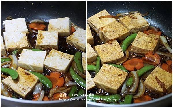 紅燒豆腐_7.jpg