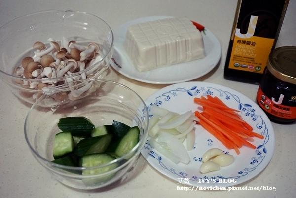 鴻喜菇燴豆腐_2.JPG