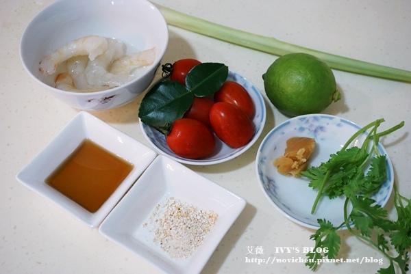 泰式海鮮溫沙拉_2.JPG