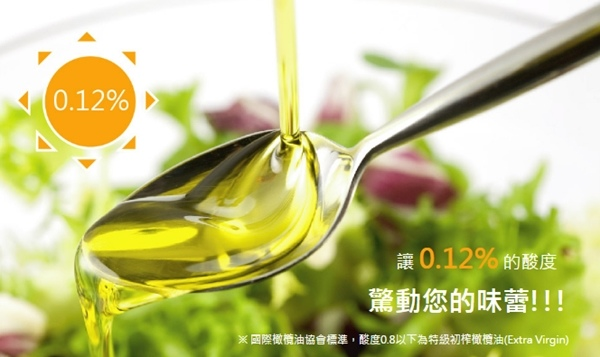 25_TVP 橄欖油.jpg