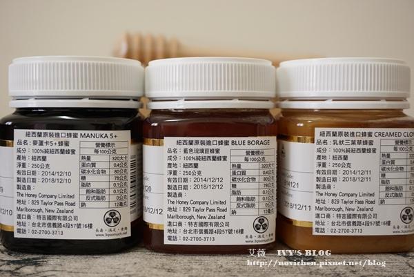 3_Sweet Nature蜂蜜.JPG