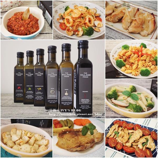 0_TVP風味橄欖油