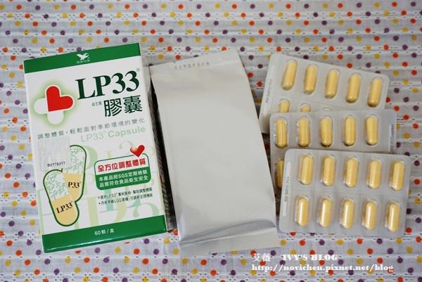 LP33_1.JPG
