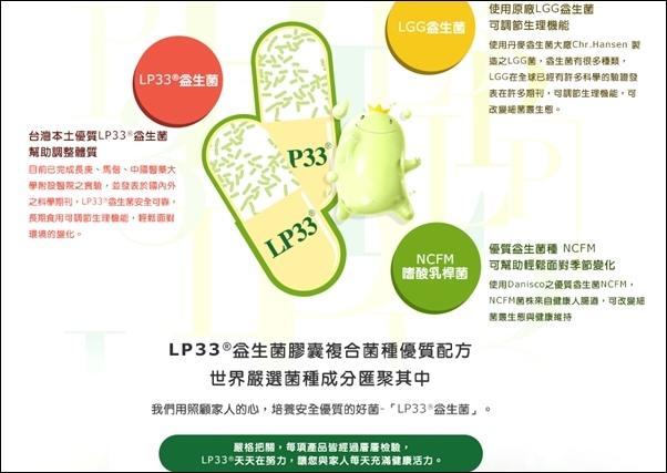 LP33_2.jpg