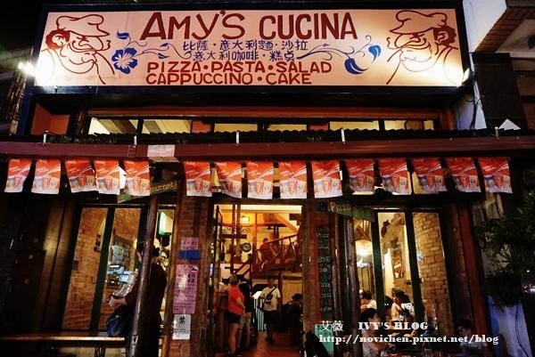 Amy's Cucina_1.JPG