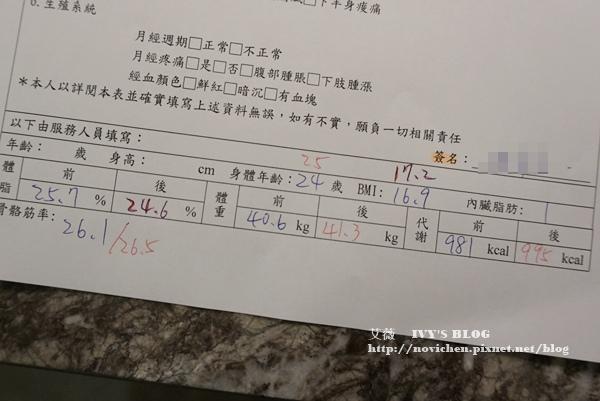 日月潭馥麗大飯店_66.JPG