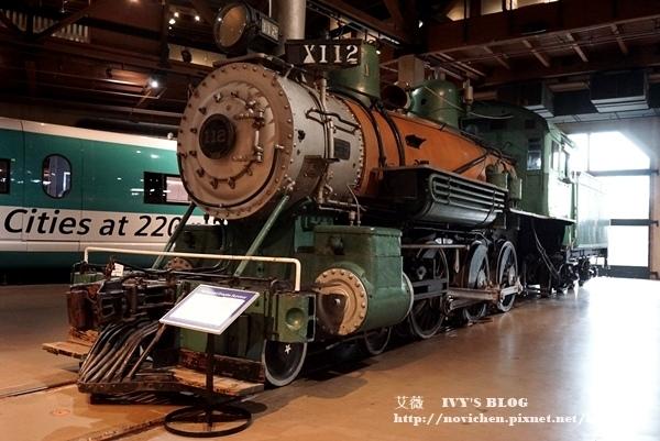 鐵路博物館_20.JPG