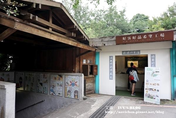 劉興欽漫畫展覽館_1.JPG