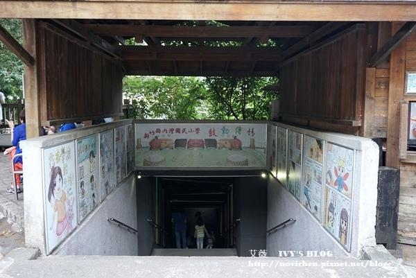 劉興欽漫畫展覽館_2.JPG