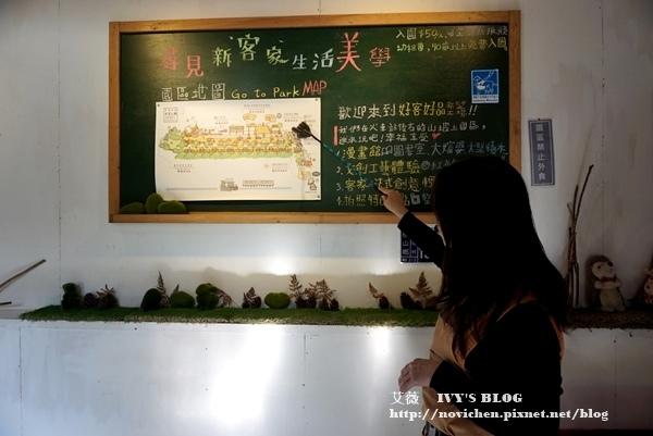 劉興欽漫畫展覽館_3.JPG