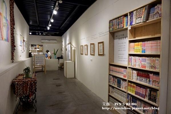 劉興欽漫畫展覽館_7.JPG