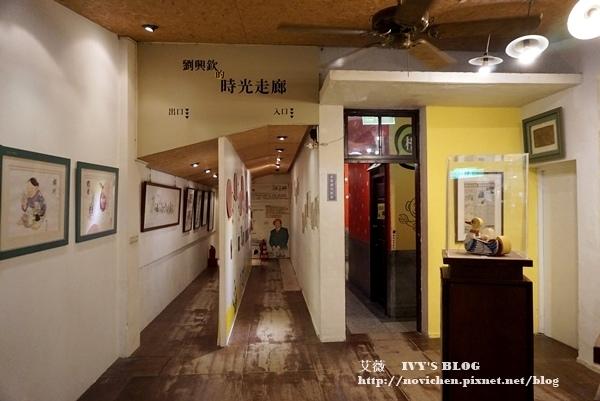 劉興欽漫畫展覽館_23.JPG