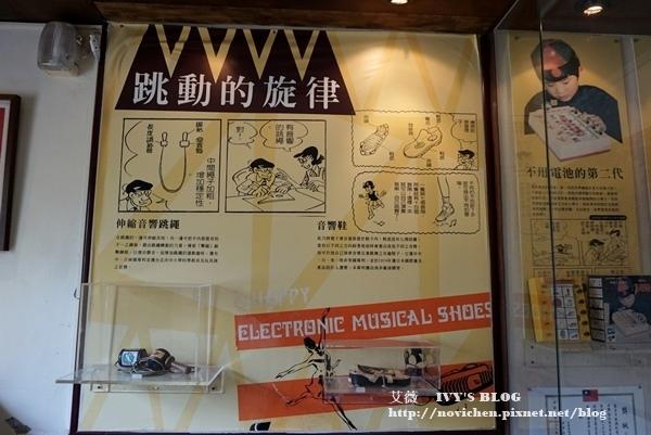 劉興欽漫畫展覽館_31.JPG