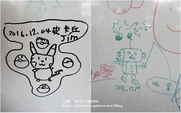 劉興欽漫畫展覽館_49.jpg