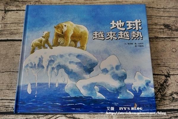 科學環保圖畫書_2.JPG