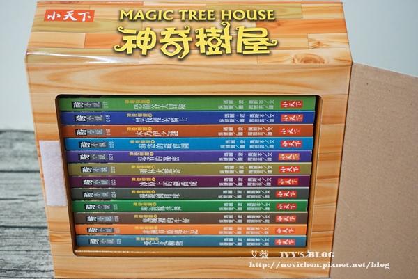 神奇樹屋_2.JPG