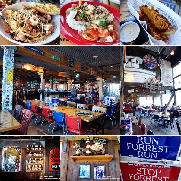 Bubba Gump Shrimp Co_0.jpg