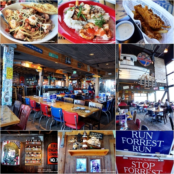 Bubba Gump Shrimp Co_0.jpg