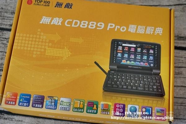 無敵889 Pro_1.JPG