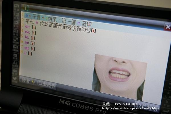 無敵889 Pro_18.JPG
