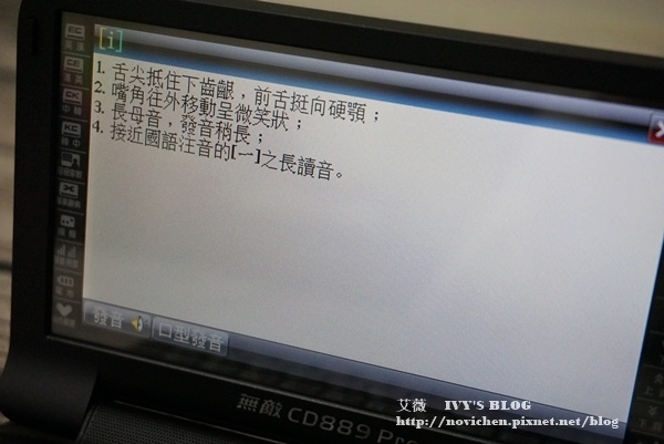 無敵889 Pro_19.JPG