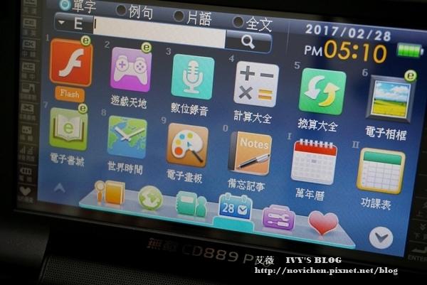無敵889 Pro_23.JPG