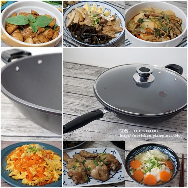 鈦讚瓷晶炒鍋_0.JPG