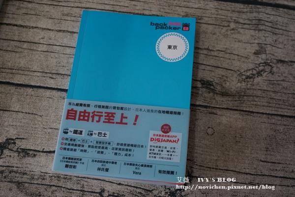 東京參考書_2.JPG
