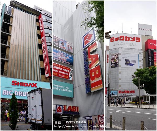 Hotel Gracery Shinjuku_45.JPG