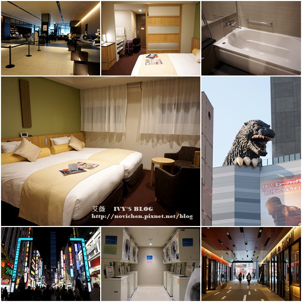 Hotel Gracery Shinjuku_0.JPG