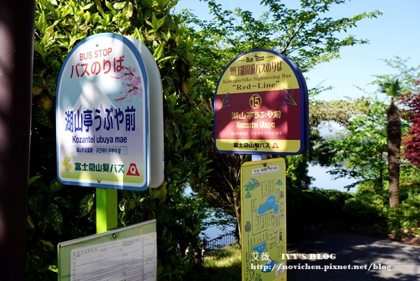 湖山亭_4.JPG