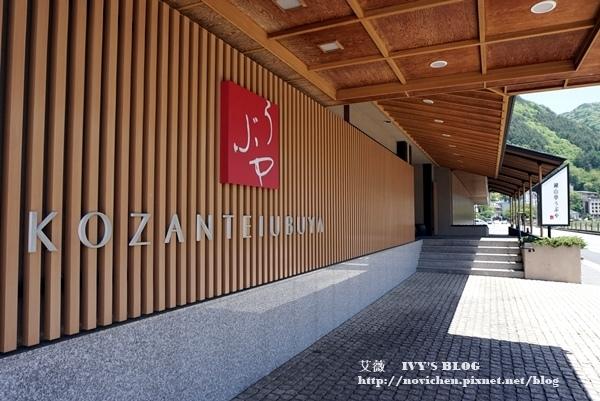 湖山亭_7.JPG