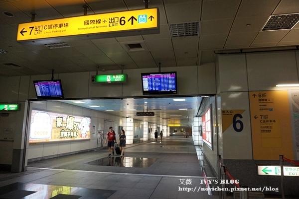 熊本熊彩繪機_2.JPG