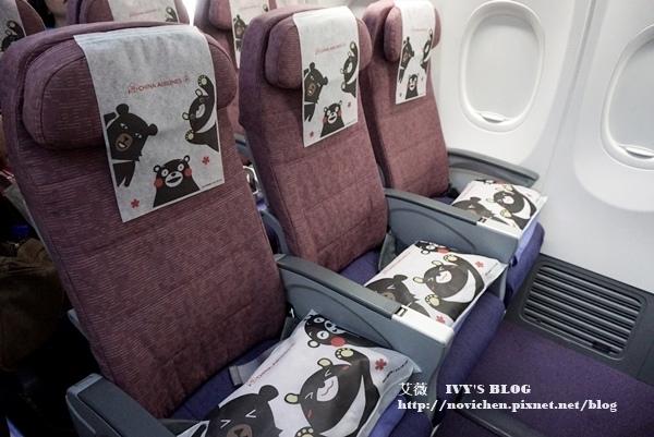 熊本熊彩繪機_31.JPG