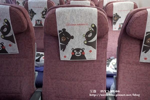 熊本熊彩繪機_33.JPG