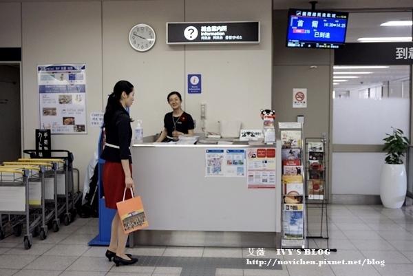 熊本熊彩繪機_52.JPG