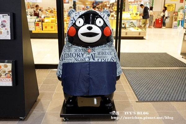 熊本熊彩繪機_56.JPG