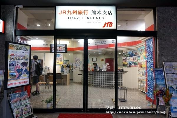 熊本熊彩繪機_57.JPG