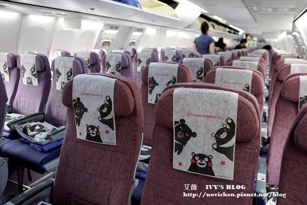 熊本熊彩繪機_72.JPG