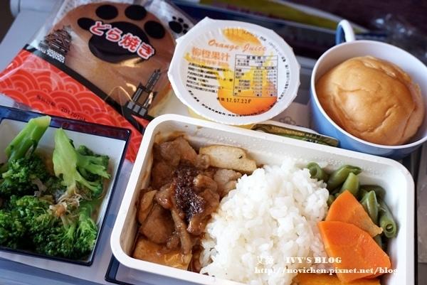 熊本熊彩繪機_75.JPG