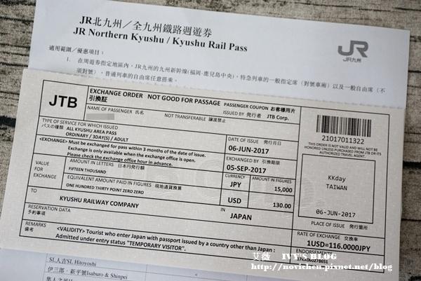 JR全九州周遊券_6.JPG