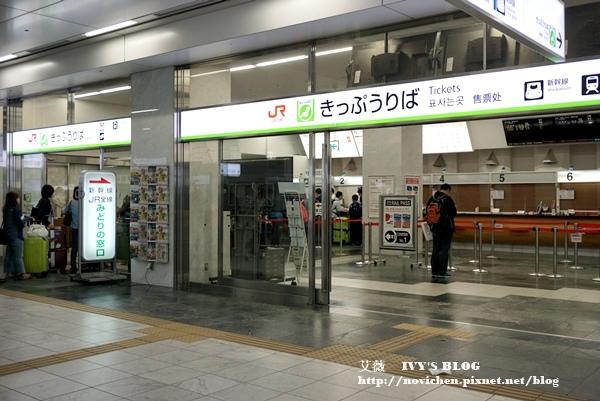 JR全九州周遊券_7.JPG
