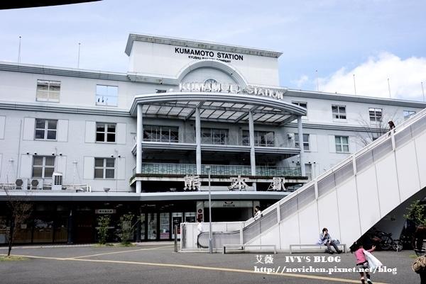 JR全九州周遊券_8.JPG
