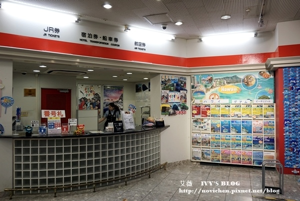 JR全九州周遊券_11.JPG