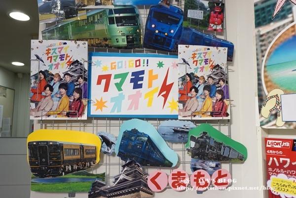 JR全九州周遊券_13.JPG