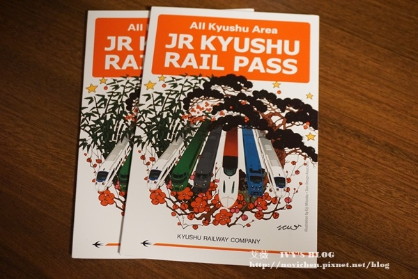 JR全九州周遊券_14.JPG