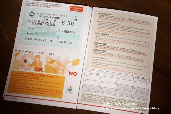 JR全九州周遊券_15.JPG